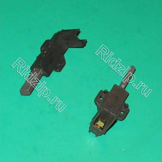 481281729582 - Щетки мотора угольные в корпусе 5x12.5x32 мм. к стиральным машинам Whirlpool, Bauknecht, IKEA (Вирпул, Баукнехт, ИКЕА)