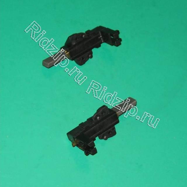 481931088529 - Щетки мотора угольные в корпусе 5x12,5x32 мм. к стиральным машинам Whirlpool, Bauknecht, IKEA (Вирпул, Баукнехт, ИКЕА)