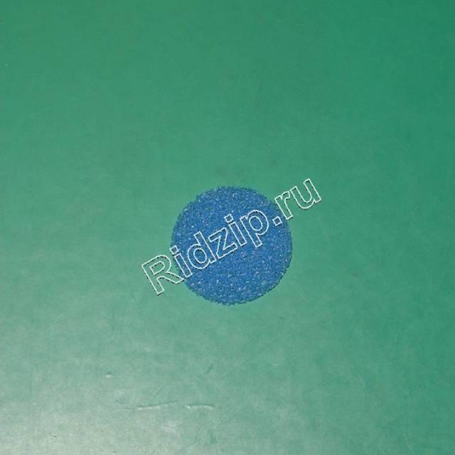 PS 482248040245 - Фильтр на двигатель к пылесосам Philips (Филипс)