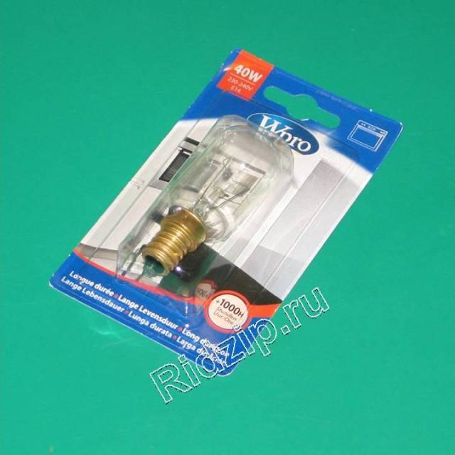 484000000978 - Лампочка духовки 40W E14  к плитам Whirlpool, Bauknecht, IKEA (Вирпул, Баукнехт, ИКЕА)