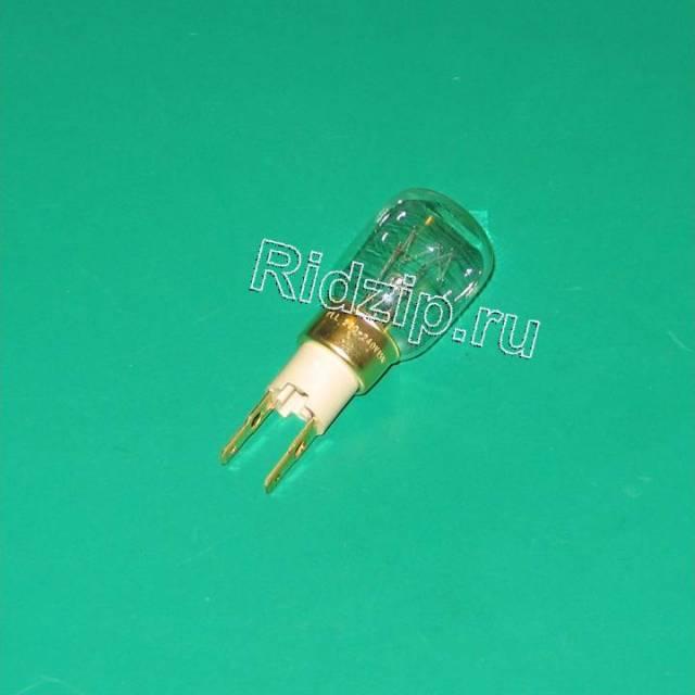 484000000979 - Лампа 220V 15W к холодильникам Whirlpool, Bauknecht, IKEA (Вирпул, Баукнехт, ИКЕА)