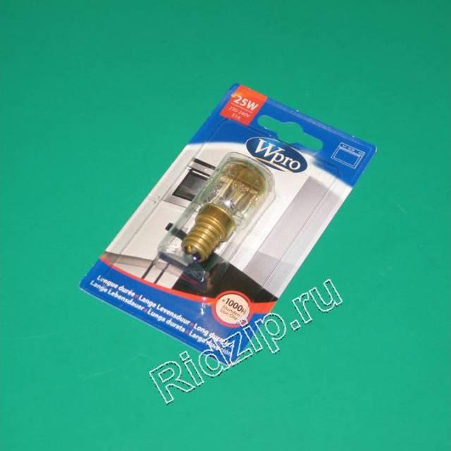 484000000982 - Лампочка духовки 25W E14 к плитам Whirlpool, Bauknecht, IKEA (Вирпул, Баукнехт, ИКЕА)