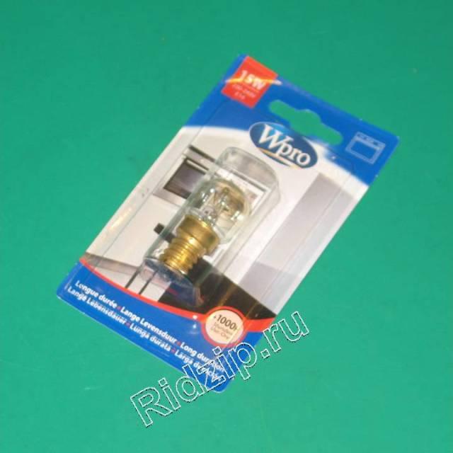 484000000984 - Лампа E-14 220V 15W к плитам Whirlpool, Bauknecht, IKEA (Вирпул, Баукнехт, ИКЕА)