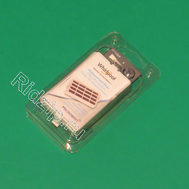 488000629721 - Фильтр антибактериальный ( старый код  ) к холодильникам Whirlpool, Bauknecht, IKEA (Вирпул, Баукнехт, ИКЕА)
