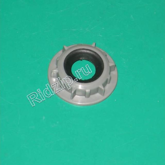 CY 49017698 - Уплотнитель, держатель к посудомоечным машинам Candy, Hoover, Zerowatt (Канди)