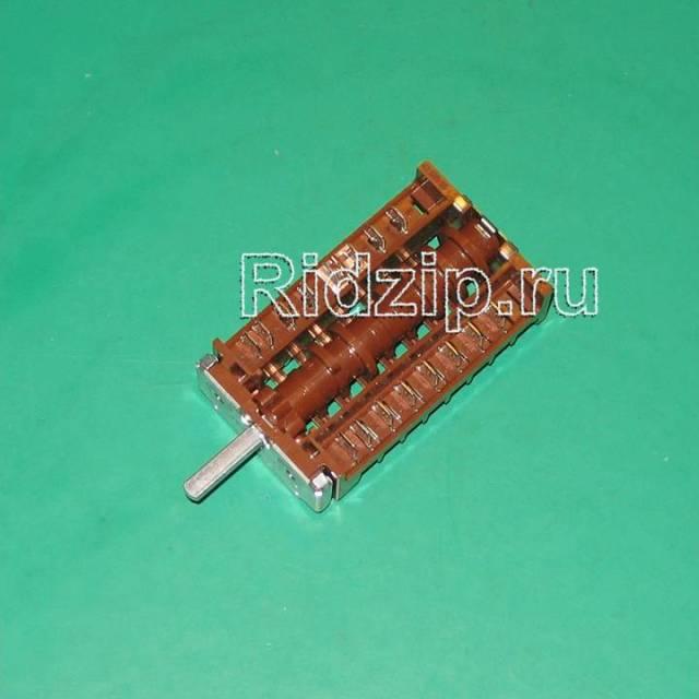 A 502014501 - Переключатель режимов духовки к плитам, варочным поверхностям, духовым шкафам Ardo (Ардо)