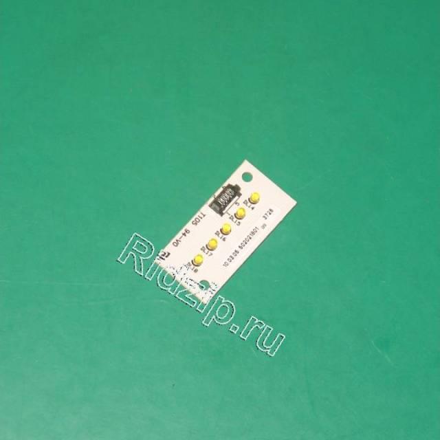 A 502021801 - Плата индикации ( модуль ) к стиральным машинам Ardo (Ардо)