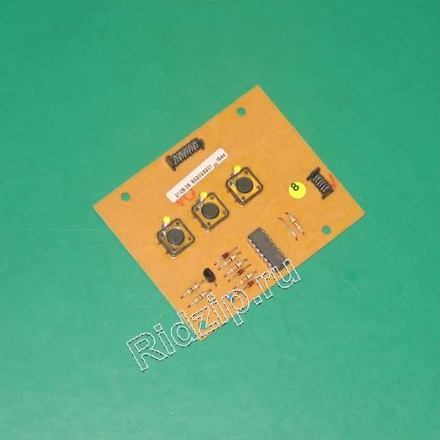 A 502023201 - Плата индикации ( модуль ) к стиральным машинам Ardo (Ардо)
