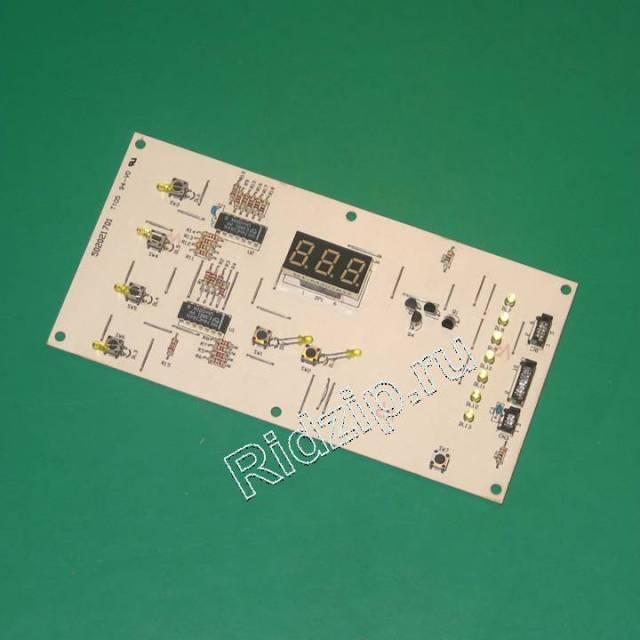 A 502025301 - Плата индикации ( модуль ) к стиральным машинам Ardo (Ардо)