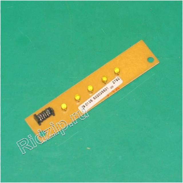 A 502025500 - Плата индикации ( модуль ) к стиральным машинам Ardo (Ардо)