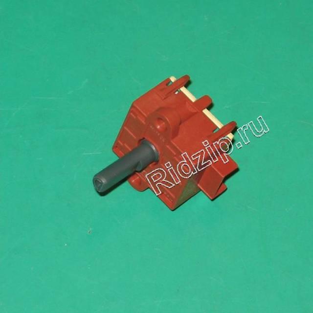 A 502090400 - Потенциометр к стиральным машинам Ardo (Ардо)