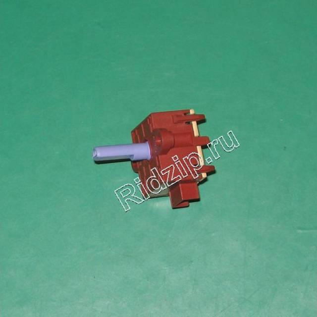 A 502090800 - Потенциометр ( селектор программ ) к стиральным машинам Ardo (Ардо)