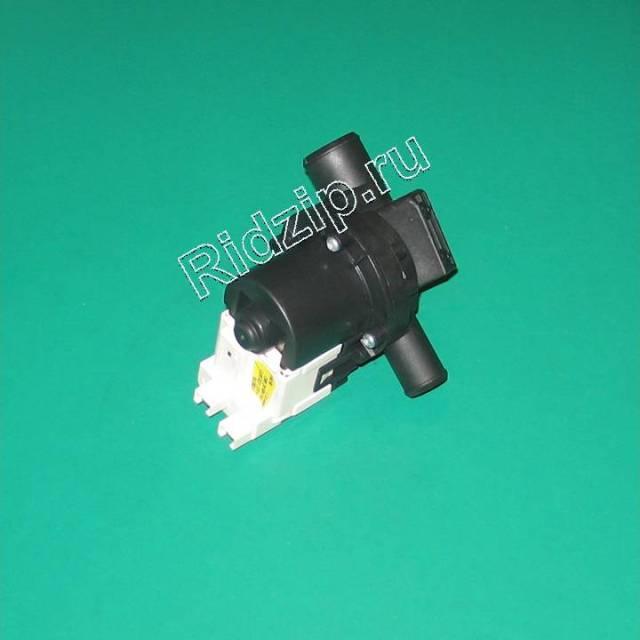 A 518007101 - Насос сливной ( помпа ) с улиткой к стиральным машинам Ardo (Ардо)