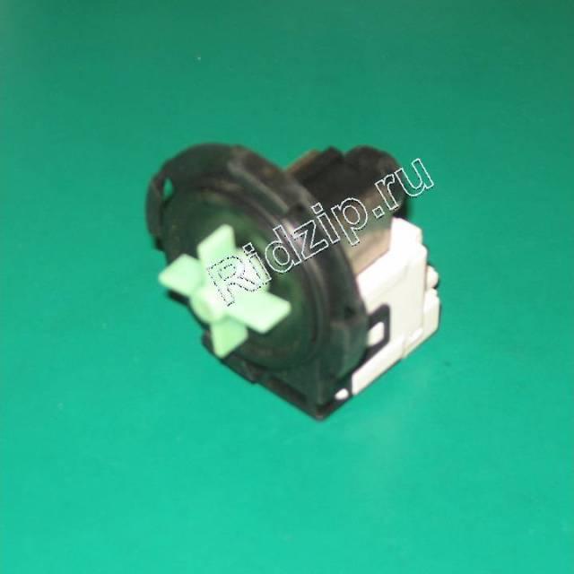 A 518007800 - Насос сливной ( помпа )  к посудомоечным машинам Ardo (Ардо)