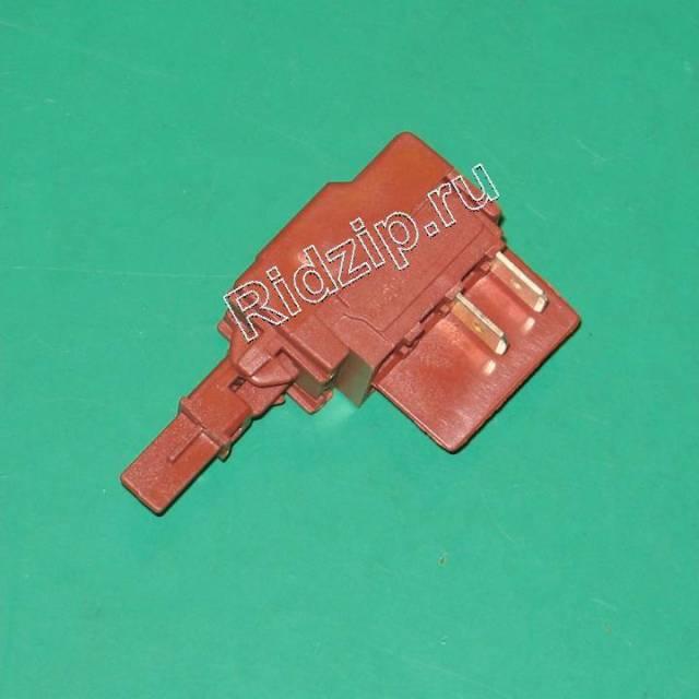 A 522005000 - Кнопка 4-х контная к стиральным машинам Ardo (Ардо)
