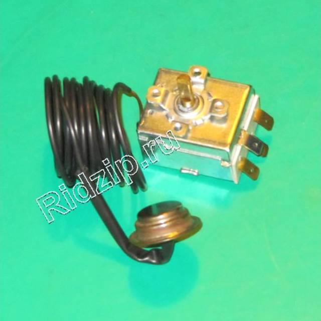 A 526007601 - Термостат к стиральным машинам Ardo (Ардо)