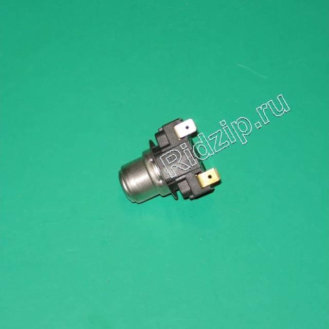 A 526022300 - Термостат к стиральным машинам Ardo (Ардо)