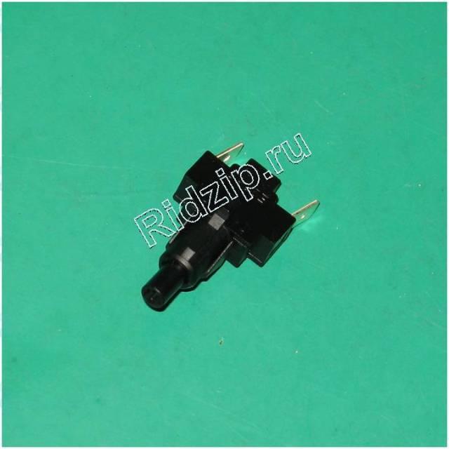 A 528008900 - Кнопка ( выключатель ) к плитам, варочным поверхностям, духовым шкафам Ardo (Ардо)