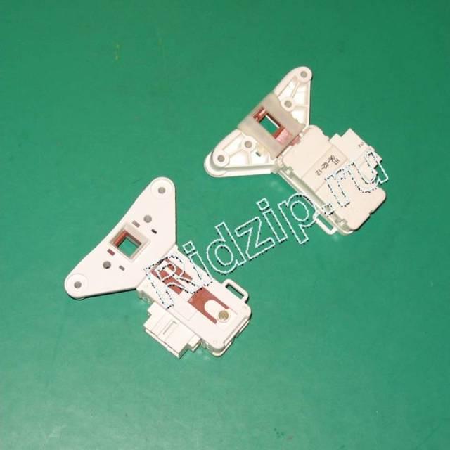 A 530001502 - Замок люка УБЛ ( блокировка ) к стиральным машинам Ardo (Ардо)