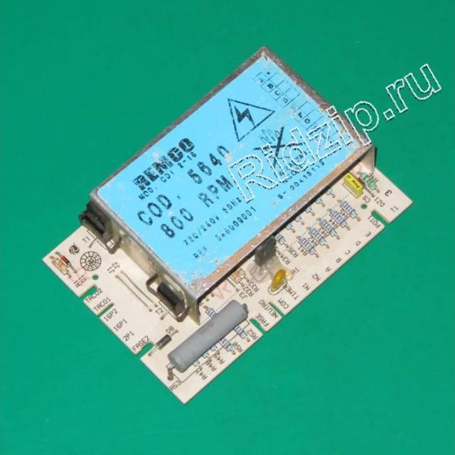 A 546009001 - Плата управления ( модуль ) к стиральным машинам Ardo (Ардо)