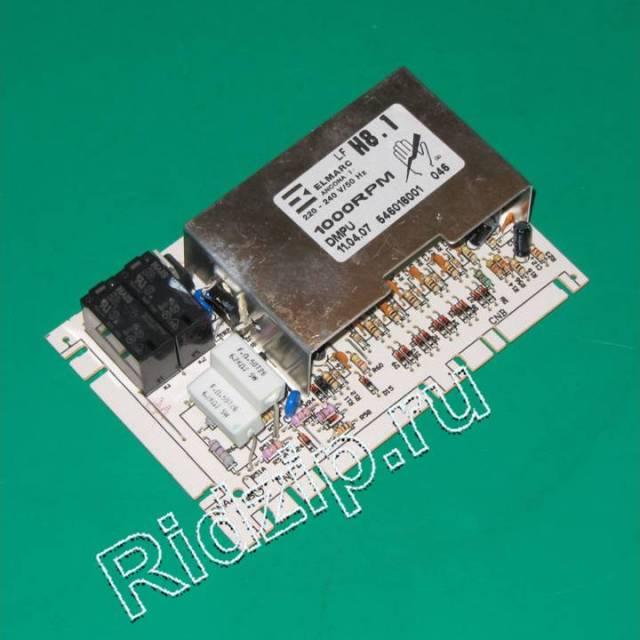 A 546016001 - Плата управления ( модуль ) к стиральным машинам Ardo (Ардо)