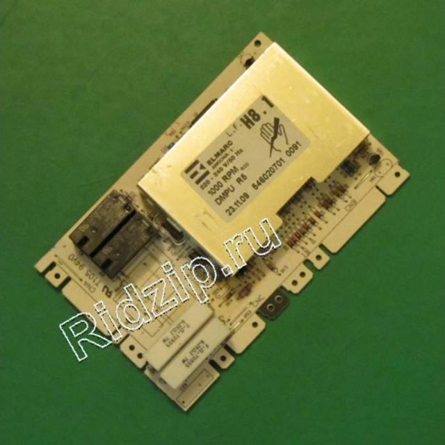 A 546020701 - Плата управления ( модуль ) к стиральным машинам Ardo (Ардо)