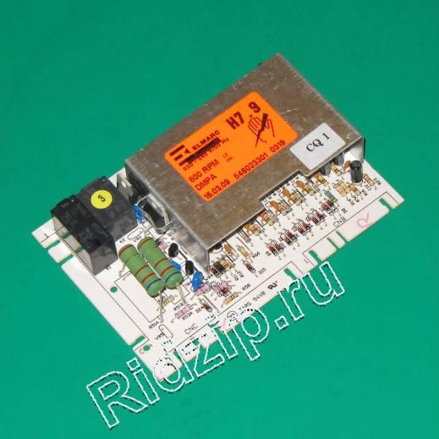 A 546023301 - Плата управления ( модуль ) к стиральным машинам Ardo (Ардо)