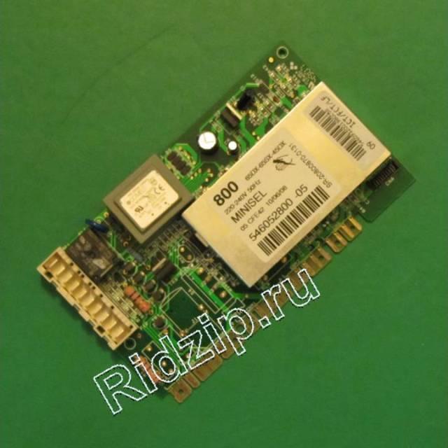 A 546052800 - Модуль управления ( плата ) к стиральным машинам Ardo (Ардо)