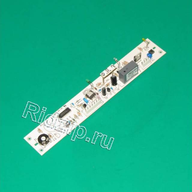 A 546070501 - Модуль управления ( плата ) к холодильникам Ardo (Ардо)