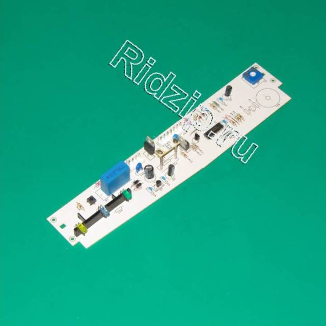 A 546071900 - Модуль управления ( плата ) к холодильникам Ardo (Ардо)