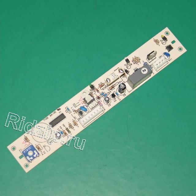 A 546072501 - Модуль управления ( плата ) к холодильникам Ardo (Ардо)