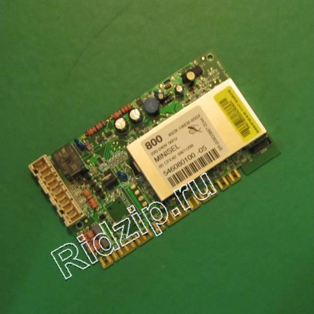 A 546080100 - Модуль управления ( плата ) к стиральным машинам Ardo (Ардо)