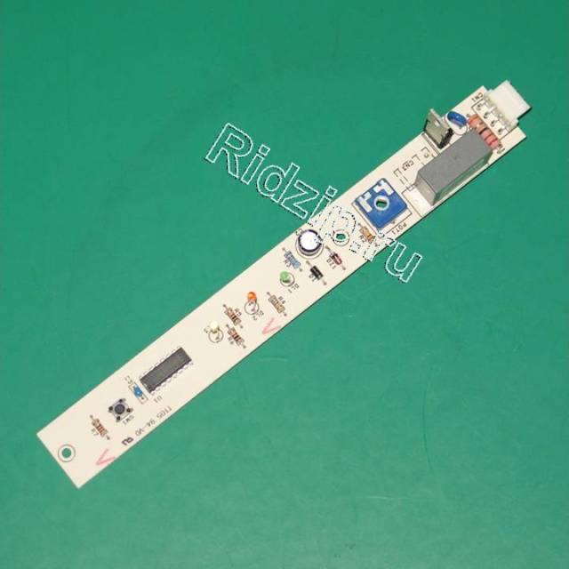 A 546086601 - Модуль управления ( плата ) к холодильникам Ardo (Ардо)