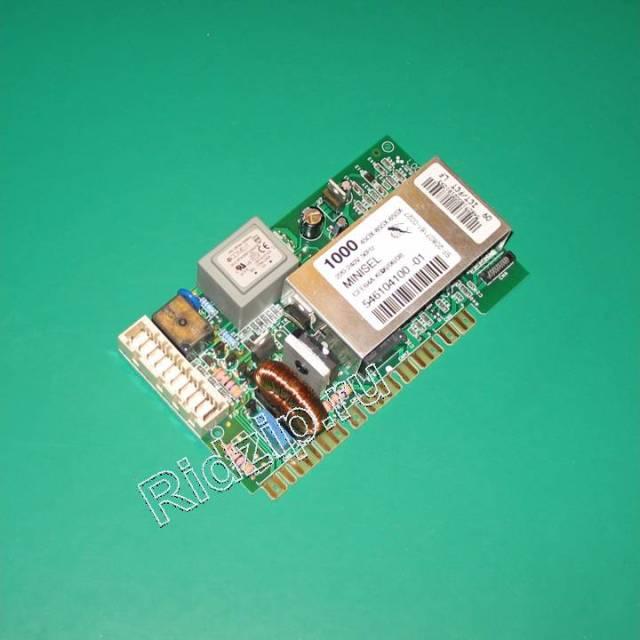 A 546104100 - Плата управления ( модуль ) к стиральным машинам Ardo (Ардо)