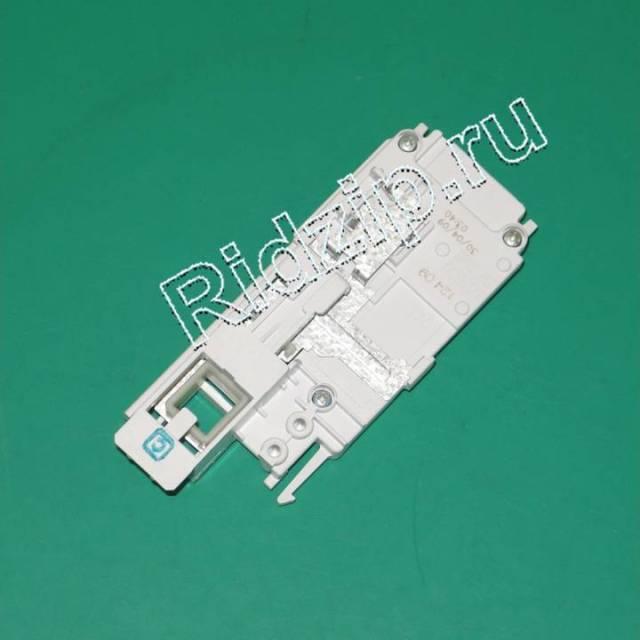 55x3548 - Замок люка УБЛ ( блокировка ) WT3247900 к стиральным машинам Brandt (Брандт)
