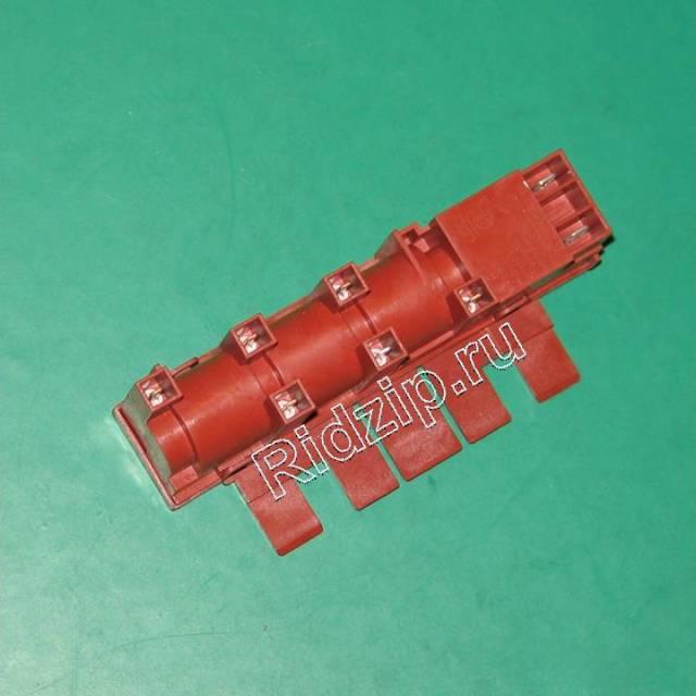 A 581004001 - Блок поджига ( трансформатор ) на 6 свечей ( L/N ) к плитам Ardo (Ардо)