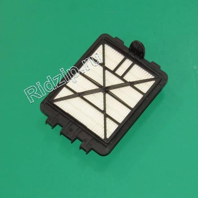6.414-805.0 - HEPA-фильтр  к пылесосам Karcher (Керхер)