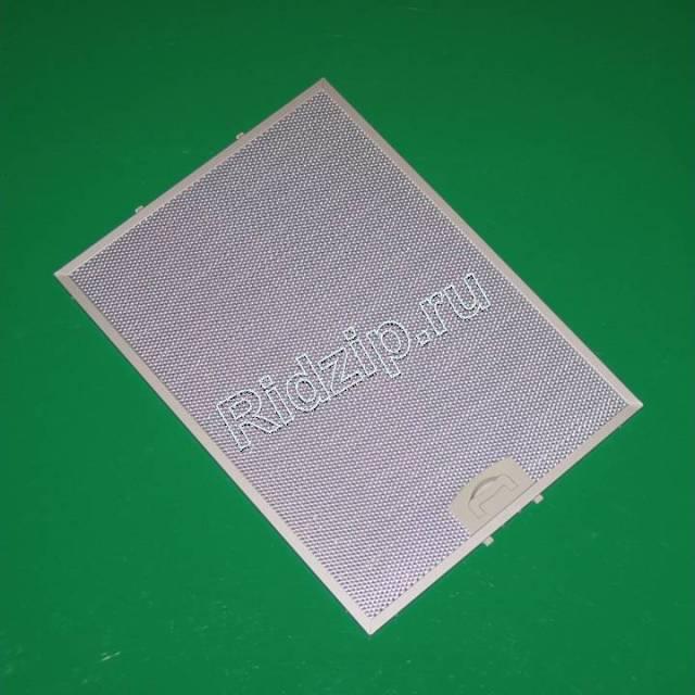A 624000105 - Фильтр металлический жироулавливающий 00SP002960N к вытяжкам Ardo (Ардо)