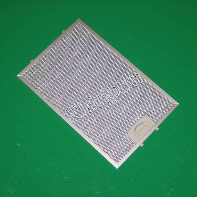 A 624000106 - Фильтр металлический жироулавливающий 00SP002960V  к вытяжкам Ardo (Ардо)