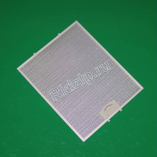 A 624000107 - Фильтр металлический жироулавливающий к вытяжкам Ardo (Ардо)