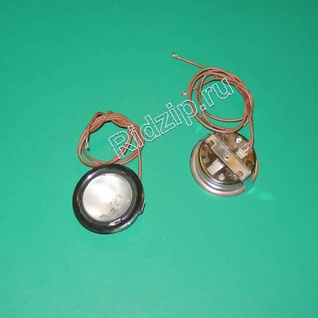 A 624000125 - Патрон с лампой 12 V 20W к вытяжкам Ardo (Ардо)