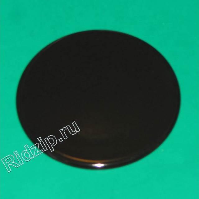 A 631000058 - Крышка рассекателя большой конфорки к плитам, варочным поверхностям, духовым шкафам Ardo (Ардо)