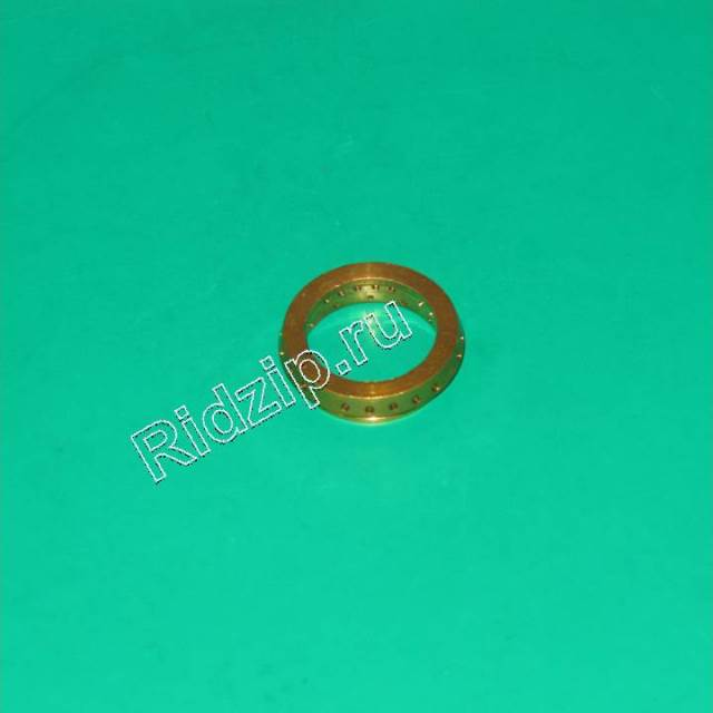 A 631000067 - Кольцо рассекатель пламени конфорки ( латунь ) к плитам, варочным поверхностям, духовым шкафам Ardo (Ардо)