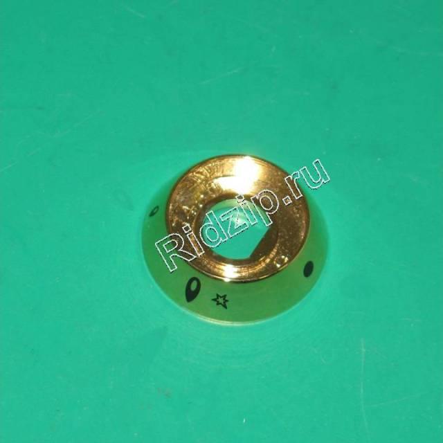 A 631000097 - Кольцо ручки к плитам, варочным поверхностям, духовым шкафам Ardo (Ардо)