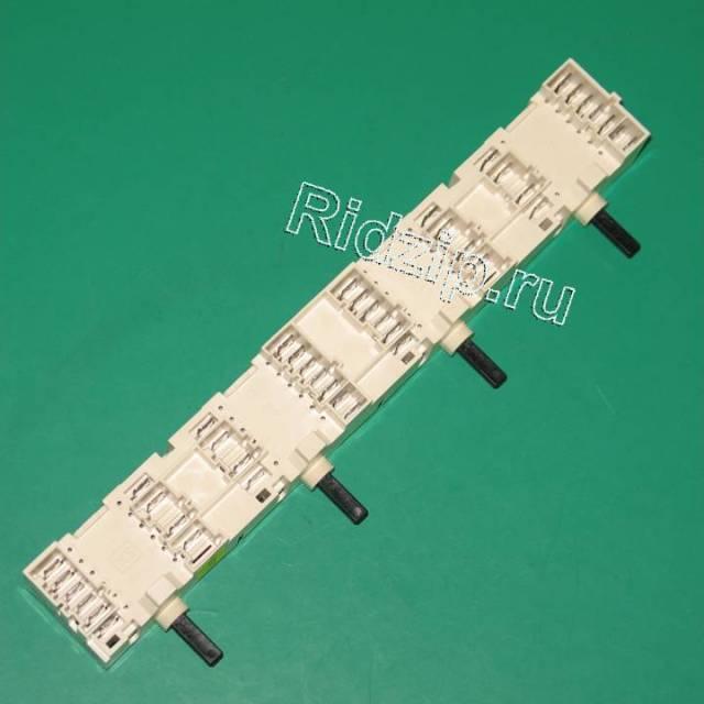 A 631000469 - Переключатель на 4 конфорки к плитам, варочным поверхностям, духовым шкафам Ardo (Ардо)