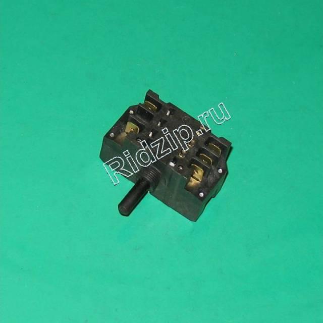 A 631000508 - Переключатель режимов конфорки к плитам, варочным поверхностям, духовым шкафам Ardo (Ардо)