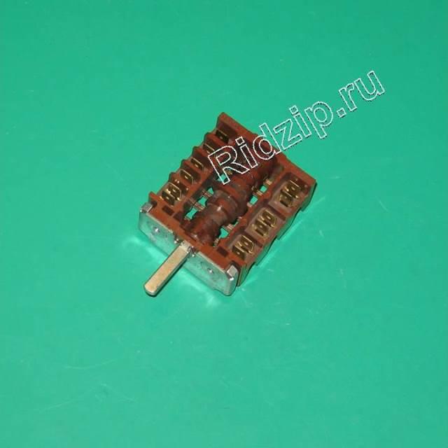 A 639000149 - Переключатель режимов 46.258866.807 к плитам, варочным поверхностям, духовым шкафам Ardo (Ардо)