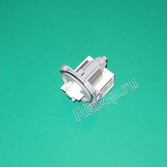 63AE005 - Насос сливной ( помпа ) к стиральным машинам Разных фирм (Разных фирм)