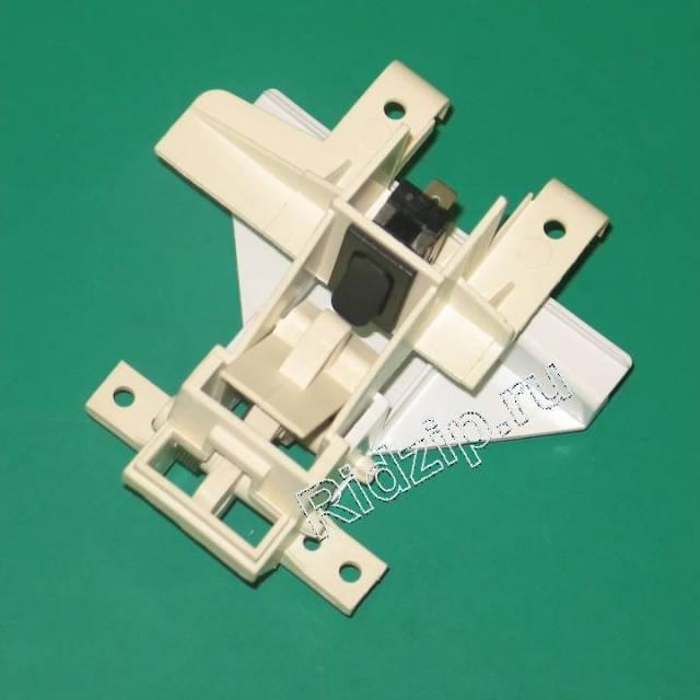 A 647000080 - Ручка двери с кнопкой к посудомоечным машинам Ardo (Ардо)