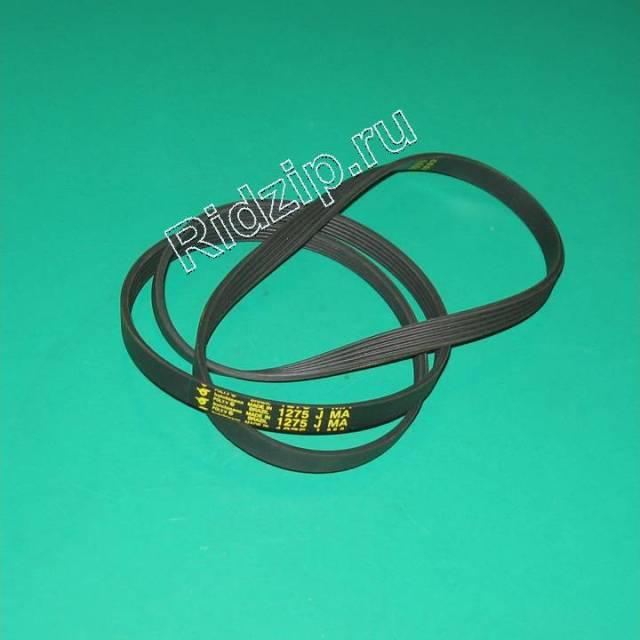 6602-001199 - Ремень 1275 J5 к стиральным машинам Samsung (Самсунг)